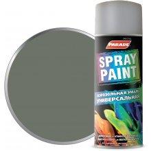 Краска-спрей PARADE METAL SPRAY 335 Серый, 400мл.
