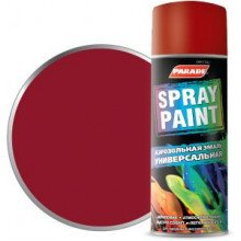 Краска-спрей PARADE SPRAY PAINT 3003 Рубиново-красный, 400мл.