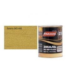 Грунт-эмаль 3в1 PARADE Z1 гладкая 543-445 Золотой, 0,45л