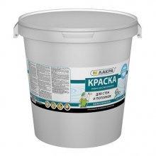 Краска в/э для стен и потолков 40 кг ЛАКРА белоснежная