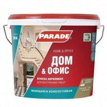 Краска в/э интерьерная моющ 5 л PARADE W4 Дом & Офис база А