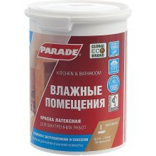 Краска в/э латексная Влажные помещения 0.9 л PARADE W100 база С.