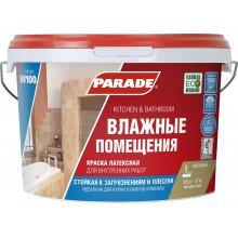 Краска в/э латексная Влажные помещения 2.5 л PARADE W100 база С.