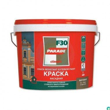 Краска в/э фасадная & цоколь PARADE F30. 9 литр.  акриловая база А. Матовая. Стойкая к микротрещинам