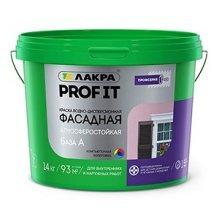 Краска в/э фасадная Profi IT База С 13 кг, Лакра