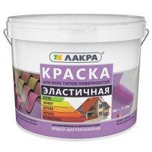 Краска эластичная для всех типов поверхностей, белый, 3кг, Лакра