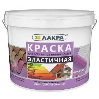 Краска эластичная для всех типов поверхностей, белый, 6кг, Лакра