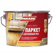 Лак алкидно-уретановый PARADE L10 Паркет & Деревянный пол Глянцев., 2,5л