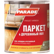 Лак алкидно-уретановый PARADE L10 Паркет & Деревянный пол Полумат., 0,75л