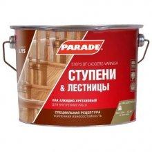 Лак алкидно-уретановый PARADE L15 Ступени & Лестницы Матовый, 2,5л