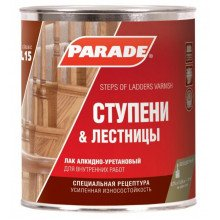 Лак алкидно-уретановый PARADE L15 Ступени & Лестницы Полумат., 0,75л