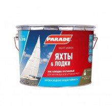 Лак алкидно-уретановый PARADE L20 Яхты & Лодки Глянцев., 10л