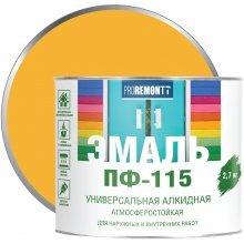 ПФ-115 ЖЕЛТЫЙ Э 2.7 К PROREMONTT