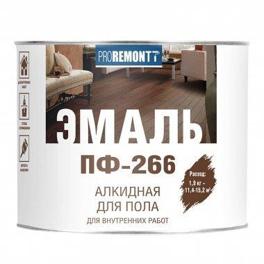 ПФ-266 КРАСНЫЙ-КОРИЧНЕВЫЙ Э 0,9К PROREMONTT