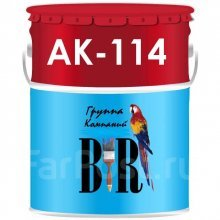 АК-114 ЗЕЛЕНАЯ Э 55 К