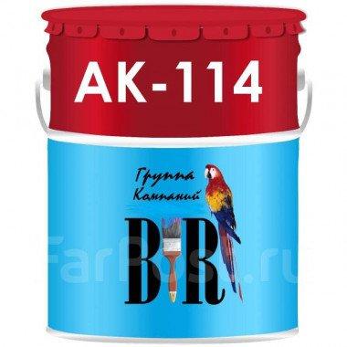 АК-114 СЕРЫЙ Э 55 К. для окраски бетонных полов