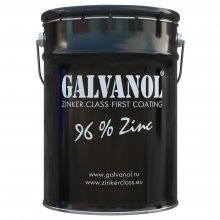 Гальванол 10 кг(цинкирующий состав)