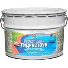 Гидростоун белый 10 кг краска для бассейнов