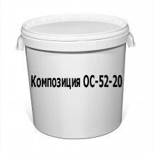 ОС-52-20 СЕРЫЙ Э 25 кг Тоакон