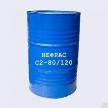 НЕФРАС-С2-80-120 НЕТ Р 141 кг200Л   (141 кг/ 200 л)