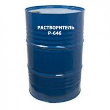 РАСТВОРИТЕЛЬ-646 НЕТ Р 166 К (весовой)
