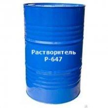 РАСТВОРИТЕЛЬ-647 НЕТ Р 166 К(весовой)