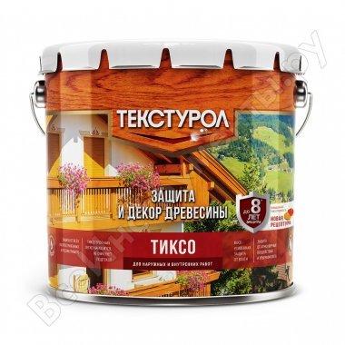 Текстурол ТИКСО древозащитное средство Бесцветный, 3л