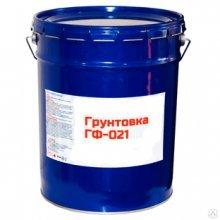 ГФ-021 КРАСНЫЙ-КОРИЧНЕВЫЙ Г 20К быстросохнущий