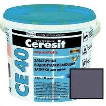 Затирка водоотт. Сeresit Aquastatic антрацит, 2 кг СЕ-40