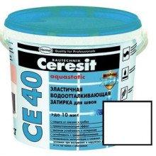 Затирка водоотт. Сeresit Aquastatic белая , 2 кг СЕ-40