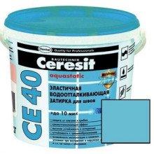 Затирка водоотт. Сeresit Aquastatic голубой , 2 кг СЕ-40