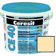 Затирка водоотт. Сeresit Aquastatic персик, 2 кг  СЕ 40