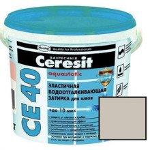 Затирка водоотт. Сeresit Aquastatic серый, СЕ 40  2 кг