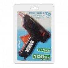 Пистолет термоклеющий 100Вт, 220В, D-11мм.