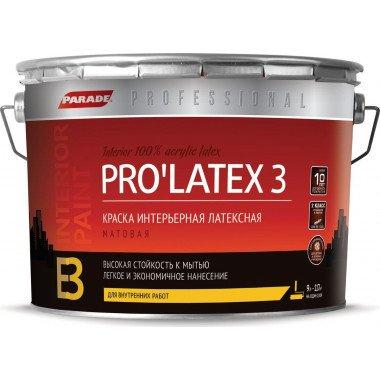 Краска в/э интерьерная латексная моющ. 9 л PARADE PRO LATEX E3 база А Матовая.