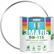 ПФ-115 БЕЛЫЙ МАТОВЫЙ Э 0,9К PROREMONTT