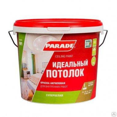 Краска в/э для потолков матовая 5л PARADE W1 Идеальный потолок