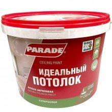 Краска в/э для потолков матовая 10л PARADE W1 Идеальный потолок