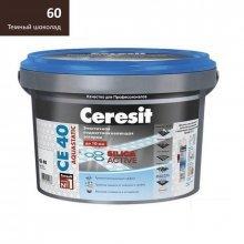 Затирка водоотт. Сeresit Aquastatic темный шоколад , 2 кг СЕ-40