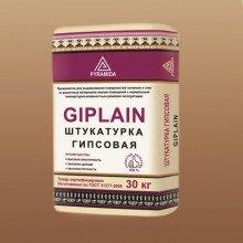 """Штукатурка гипсовая Пирамида """"GIPLAIN"""" 30 кг (ручное нанесение)"""