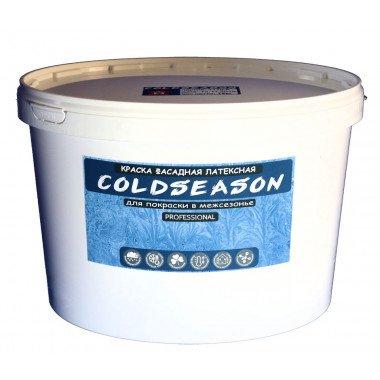 Краска в/э фасадная Дом Ремонта COLDSEASON База А 14 кг
