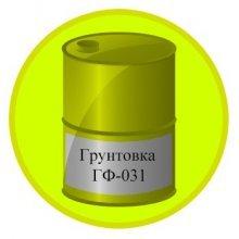 ГФ-031 желтая (50 кг.)
