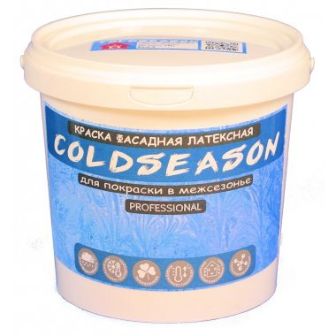 Краска в/э фасадная Дом Ремонта COLDSEASON База А 1 кг