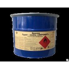 Акромет грунт-эмаль коричневый-темный 25кг ППЗ