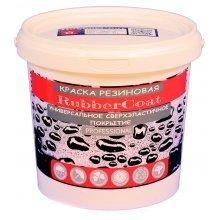 Краска резиновая RubberCoat Махагон коричневый RAL8016, 1кг, Дом ремонта
