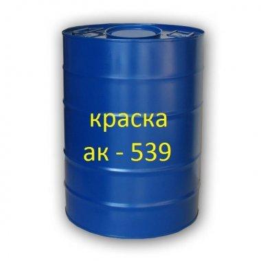 АК-539 ОРАНЖЕВЫЙ Э 35К (для дорожной разметки) полиакриловая