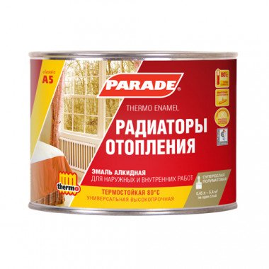 Эмаль для радиаторов алкидная PARADE A5 п/матовая. белая 0,45литр.