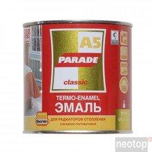 Эмаль для радиаторов алкидная PARADE A5 п/матовая. белая 0,75литр.