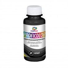 Колер Proficolor. №21 Черный 100г.