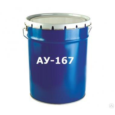АУ-0167 синяя 20 кг